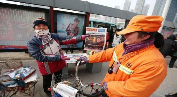 http://www.asalasah.net/2013/03/tukang-sapu-jalanan-yang-tetap-bekerja.html