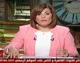 - برنامج من القاهرة - مع  أمانى الخياط - حلقة الأحد 3-5-2015