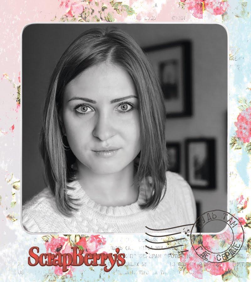 Екатерина Koзярева
