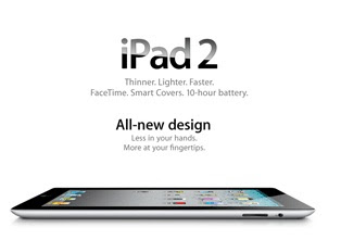 Things you should know before buying iPad 2