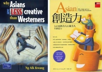 Why Asians Are Less Creative Than Westerners - Oleh Dr Ng Aik Kwang