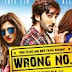 Wrong Number Pakistani Movie For Movie Lovers