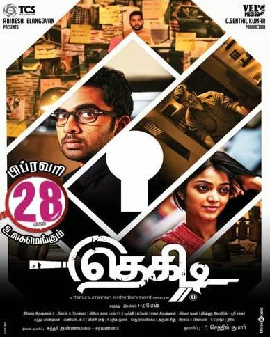 Watch Thegidi (2014) DVDScr Tamil Full Movie Watch Online For Free Download