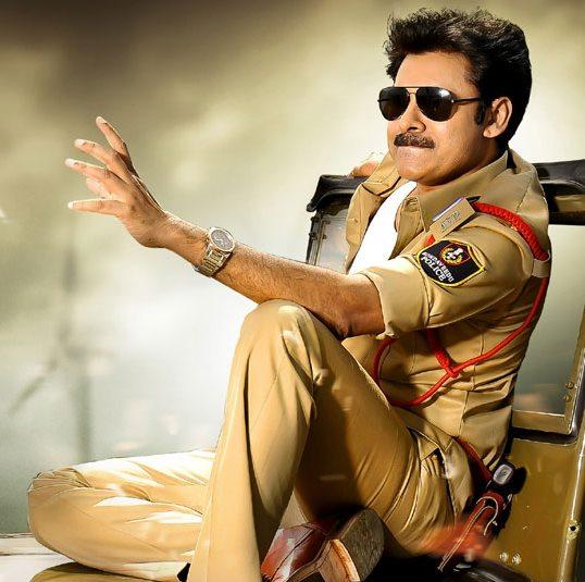 Prince Downloads Pawan Kalyan S Gabbar Singh Movie New Hd
