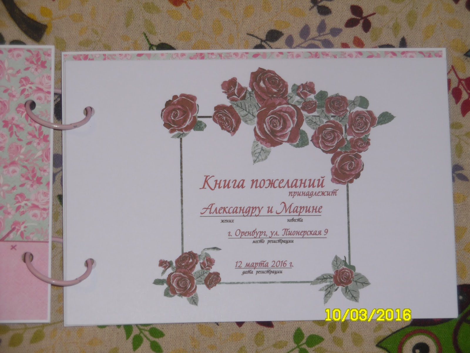 Поздравление с днём свадьбы от тети 31