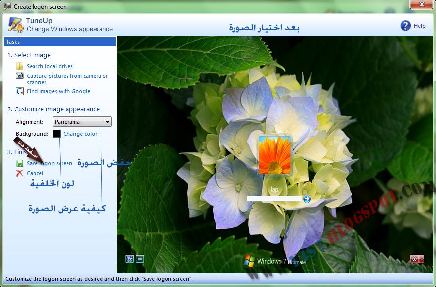 اقوى واضخم شرح لبرنامج TuneUp Utilities 2012 على مستوى الوطن العربي 150 صورة Untitled-24.jpg