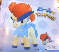 Keldeo Large Plush Banpresto from donny9@livejournal