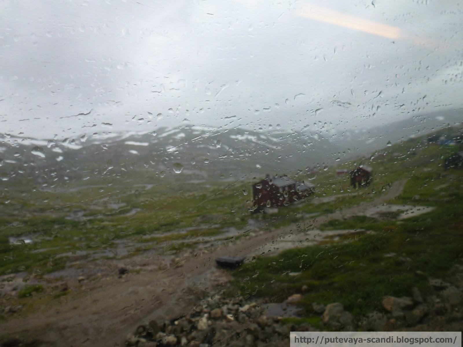 хмурая норвежская погода