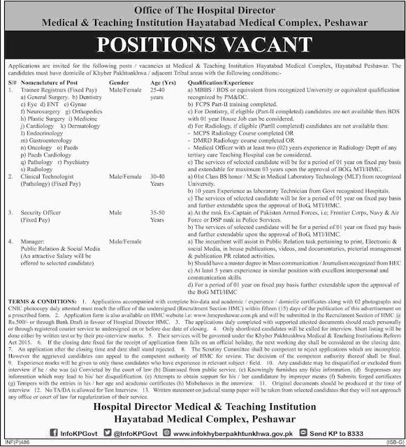 Trainee Registrar Jobs in Hayatabad Medical Complex Peshawar Doctors Jobs