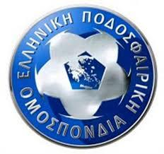 Λειτουργία σχολών προπονητών ποδοσφαίρου ΕΠΟ