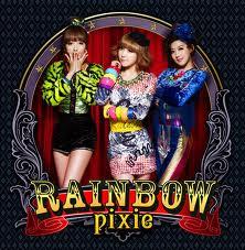 Rainbow Pixie - Hoi Hoi