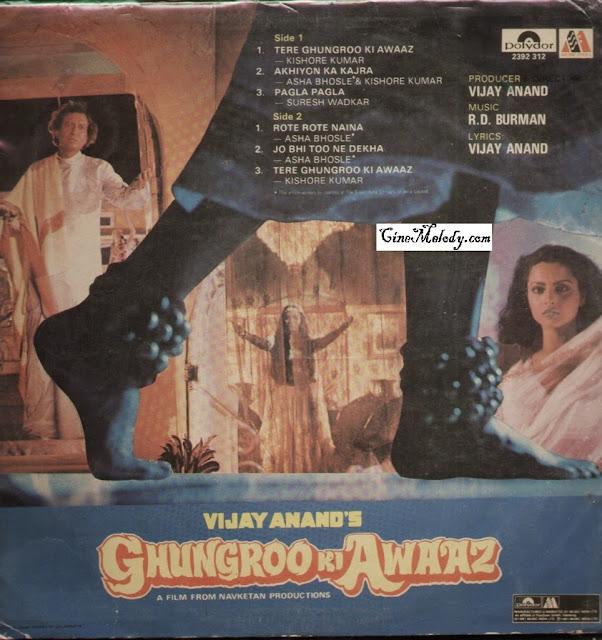 Ghungroo Ki Awaaz  1971