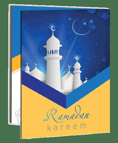 مطويات رمضان