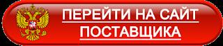 http://c.tptrk.ru/96uU
