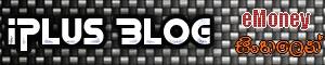 iPlus Blog