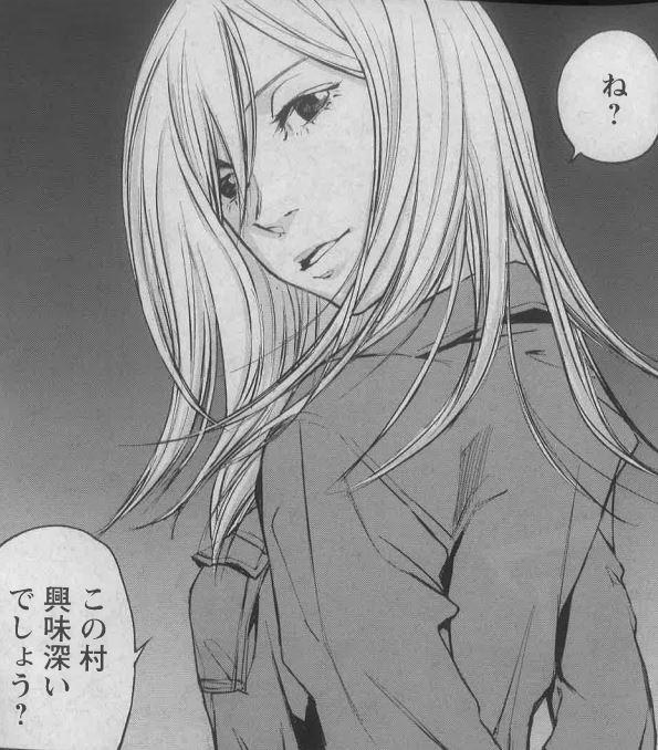 Hotaru-Bi no Tomoru Koro ni