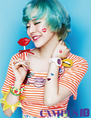 Girls' Generation SNSD Campus10 Magazine July 2013