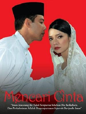 Lirik Lagu Rizz Feat. Intan Suraya - Mencari Cinta (OST Mencari Cinta ...