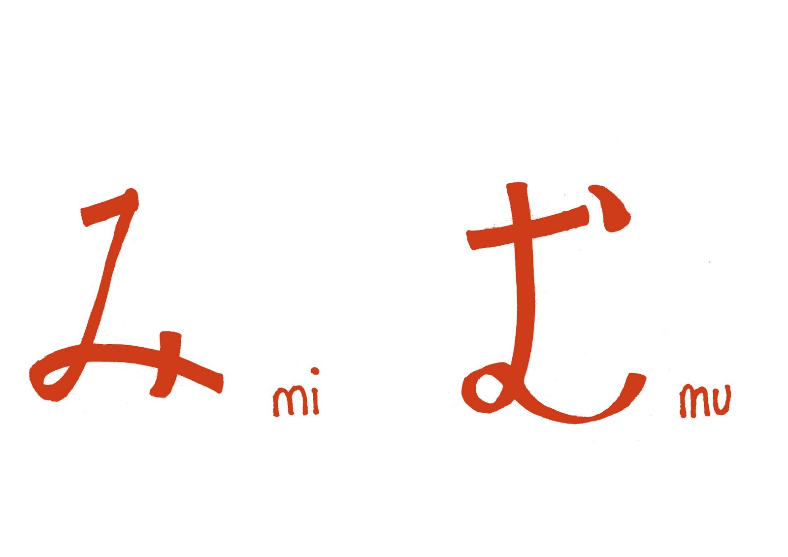 My Sketchblog Learning Japanese Hiragana Mi And Mu
