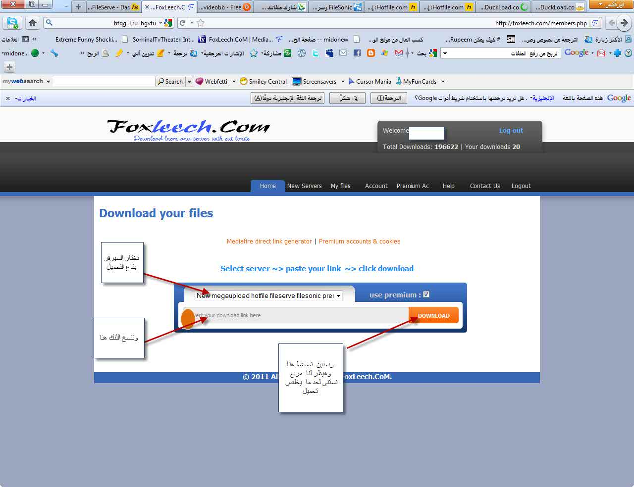 http://4.bp.blogspot.com/-wN8m6__lY-o/TcwvwqO_N_I/AAAAAAAAKGQ/vp1TVFJdBIc/s1600/12-05-2011%2B10-03-17%2B%25D9%2585.jpg