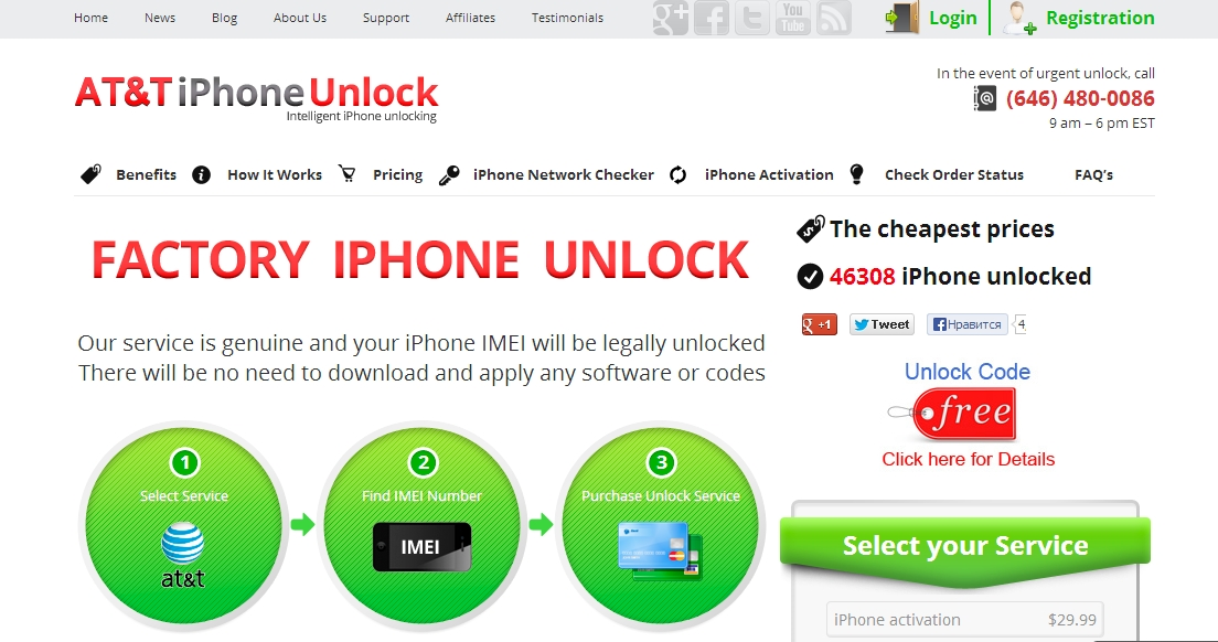 how to unlock iphone 5 4s 4 3gs and avoid scam sites
