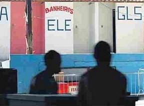 DIVERSIDADE: Banheiro Gay na escola de samba 'Mocidade Unida de Jacarepaguá' no Rio