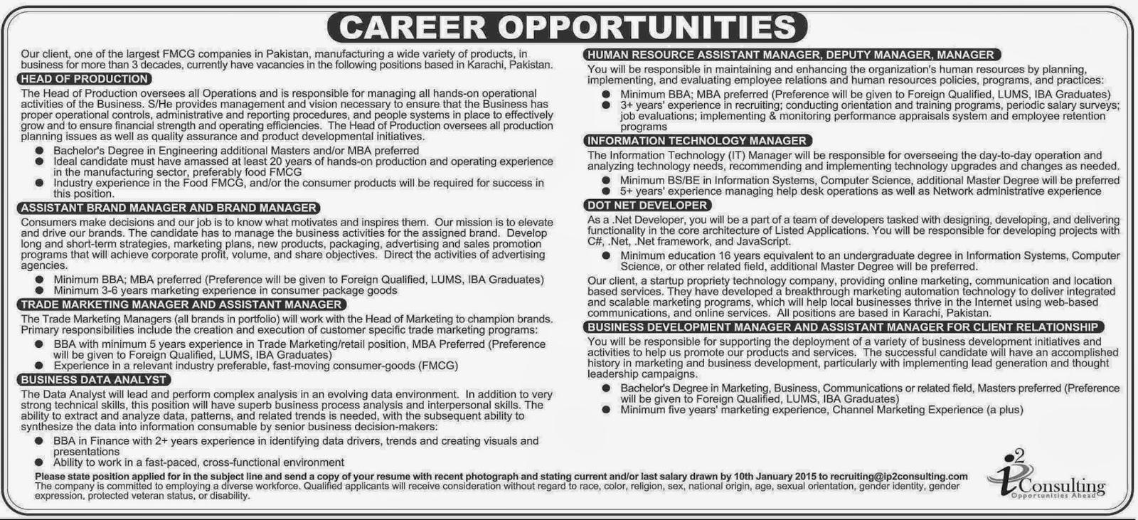 fmcg sector of pakistan Customer loyalty in fmcg sector of pakistan khansa zaman, samina bibi, asma arshad, aqeel shahzad riphah international university, islamabad, pakistan khansazaman.