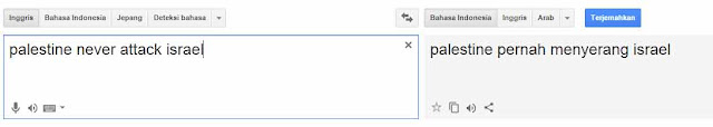 Palestina, Israel, Google translate
