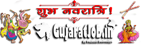 GujaratJob.in - Govt Jobs Portal