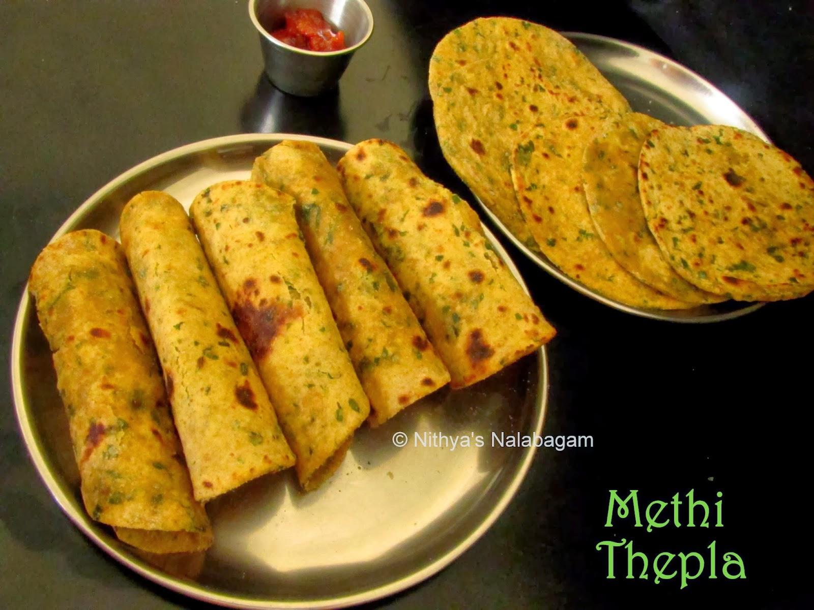 Vendhaya Keerai Chapati