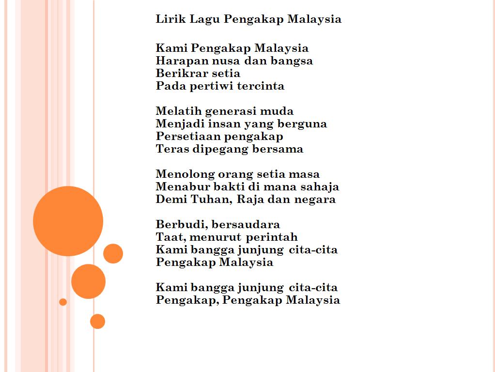 ILMU PENYULUH KEHIDUPAN: Lirik Lagu Pengakap Malaysia