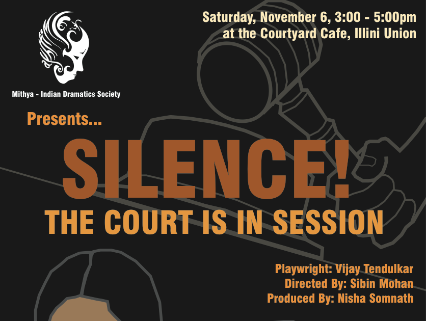 "silence the court in session A study on the play ""silence the court is in session"" kathakali sen gupta student of ma(2012-14) department of english university of."