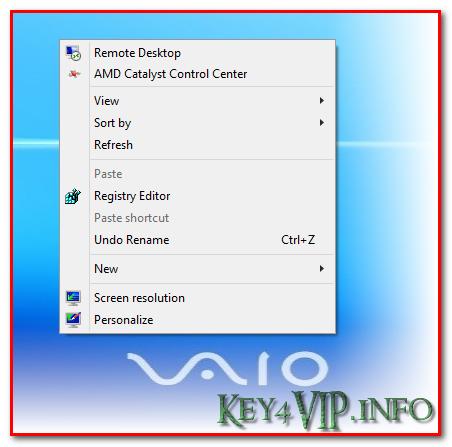 Tích hợp Remote Desktop vào menu chuột phải ngoài Desktop