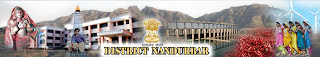 Nandurbar District Collector Office Recruitment