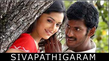 Aaj Ka Naya Kamina Hindi Movie Watch Online Informations :