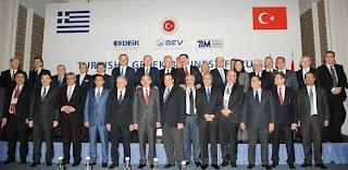 Τουρκo - ελληνικό Επιχειρηματικό Φόρουμ