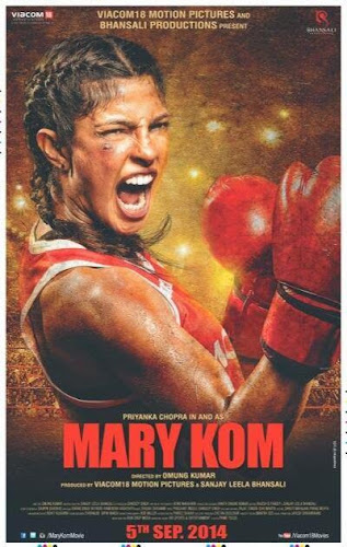 Mary Kom (2014) Movie Poster No. 3