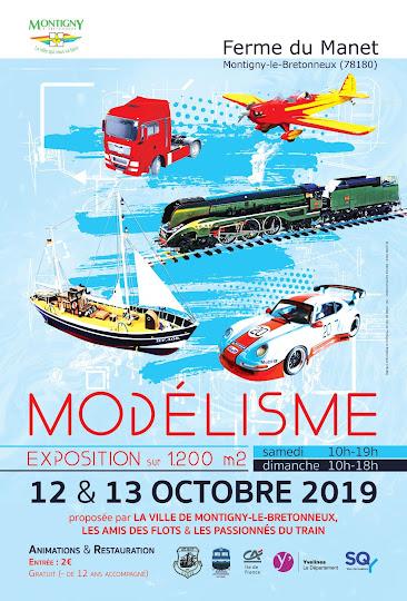 Notre grande exposition 12 et 13 Octobre