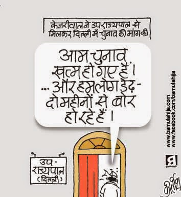 aam aadmi party cartoon, AAP party cartoon, arvind kejriwal cartoon, Delhi election, cartoons on politics, indian political cartoon