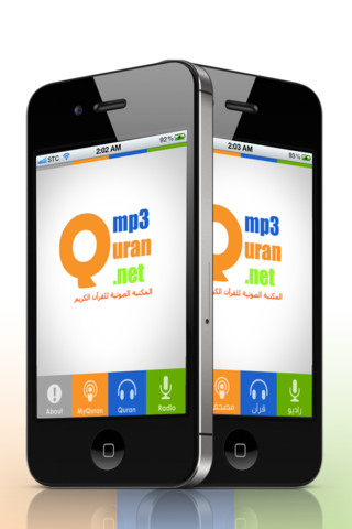       MP3 Quran   