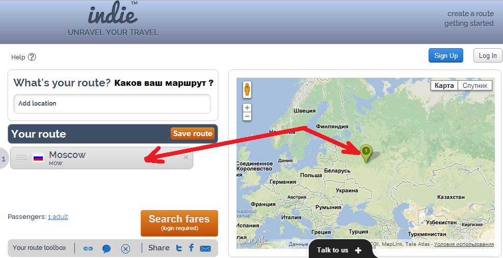 Дешевые авиабилеты - вылеты из Москвы Поиск билетов на