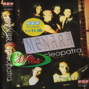 Lirik Lagu | Terpedaya Perasan by Menara