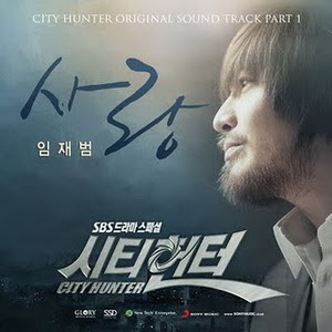 Yim Jae-Beom - Love: City Hunter (OST)