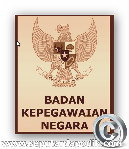 HONORER KATEGORI 2 ( K2 ) TIDAK ADA LAGI DENGAN BERAKHIRNYA PP NO 56 TAHUN 2012