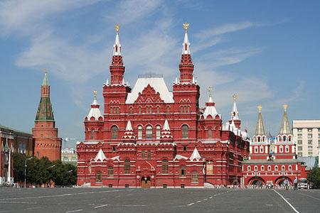 Plaza roja, Rusia, Ver, Conocer, Viajar