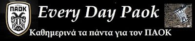 Every Day Paok