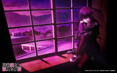 Anime Dusk Maiden of Amnesia Wallpaper