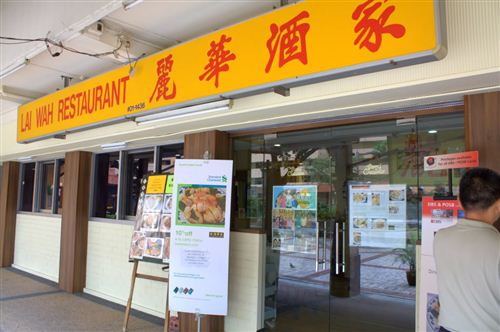 Cheap Chinese New Year Singapore Restaurants