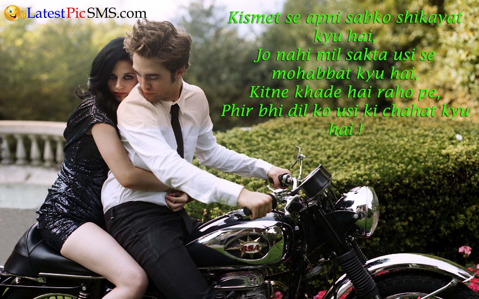 bike love shayari photo quotes