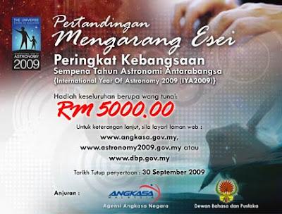 Ramalan Karangan Bahasa Melayu Upsr 2013